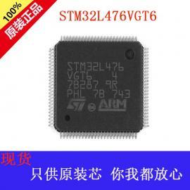 原装STM32L476VGT6 单片机芯片LQFP-100 ARM芯片 低功耗MCU