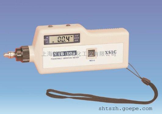 VIB-10a振动测量仪