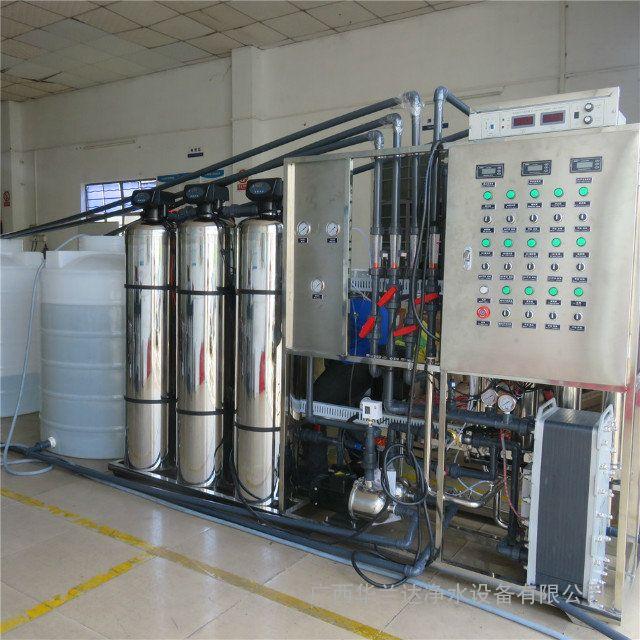 华兰达承接EDI超纯水设备 高纯水设备 加工组装 质优价实