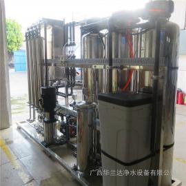 华兰达生产EDI纯净水设备超纯水设备供于电脑液晶屏幕制造厂家用