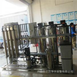 承接OEM加制取超纯水设备EDi纯水设备厂家最好就找华兰达品牌