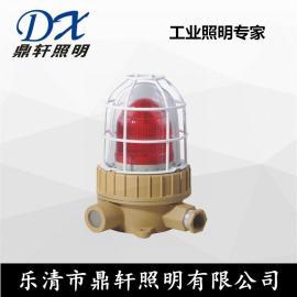 BBJ防爆声光报警器12V座式警示灯