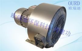 上料供料设备高压鼓风机 漩涡气泵