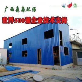 工业高浓度有机废水处理森淼环保一体化污水处理设备采用吸附法