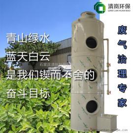 洗涤塔喷淋塔净化塔填料塔脱硫塔氨吹脱塔废气设备环保设备