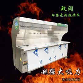 环保无烟商用环保净化无烟烧烤车油烟净化器