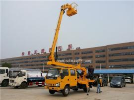 20米直臂式高空安装广告作业车图片