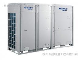 格力商用空调GMV5S系列GMV-450WM/B