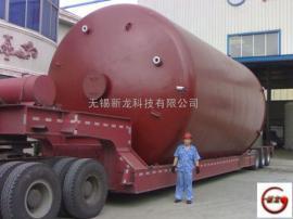 钢衬塑防腐设备--储罐(贮罐)储槽(贮槽罐)
