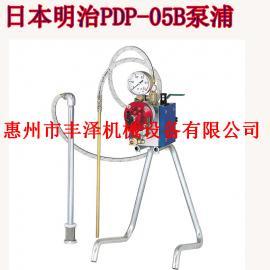 日本原装明治meiji涂料隔膜泵PDP-05B气动双隔膜泵