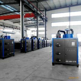 锦旭0.3t生物质蒸汽发生器 厂家直销