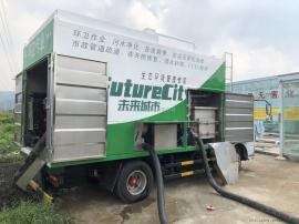 全自动污水泥粪处理车,污水快速处理车,净化功能无害化吸粪车