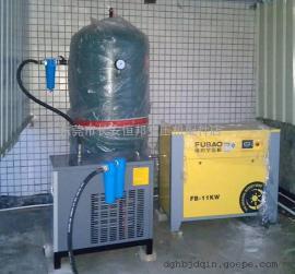 专业空压机维修保养销售 空压机系统安装策划方案
