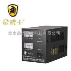 金武士 A600/500VA 稳压器 稳压电源