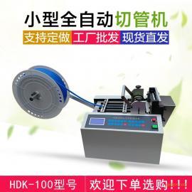 厂家直销全自动电脑切管机热缩管切管机剪线机PVC套管裁切机