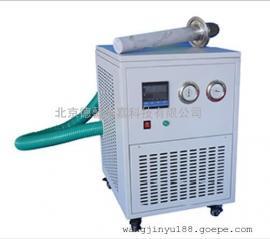 定制低温冷阱冷冻机