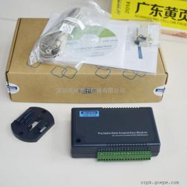 ADVANTECH研华USB-4750 USB模块