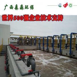 森淼环保双膜法一体化污水处理设备厂家资质齐全信用高