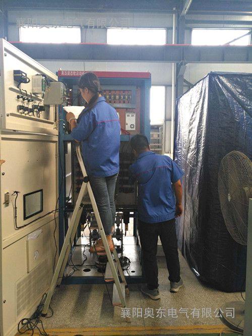 ADGR高压固态软起动柜生产厂家 高压电机软启动柜