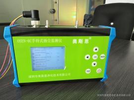 大气悬浮颗粒物手持式粉尘在线监测仪