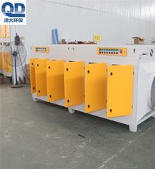 特种光源光源催化净化器 光氧废气净化器管道连接清大环保
