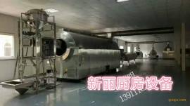 大型炒药机 连续式炒药机 自动炒药机