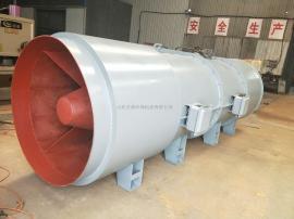 隔爆型隧道风机 隧道专用射流风机 静音防爆风机