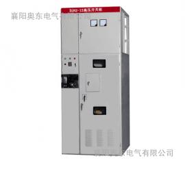 XGN高压开关柜 高压开关运行控制柜