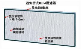 无隔板过滤器厂家 推荐TNS组合式过滤器厂家