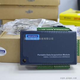 研华USB-4711A 多功能采集卡