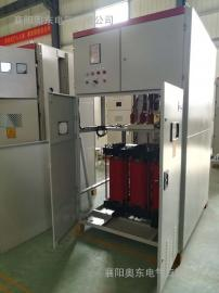 ADGK高压电抗软起动柜 1000KW电抗器软起动装置
