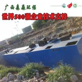 游泳池水处理设备循环水设备MBR一体化污水处理