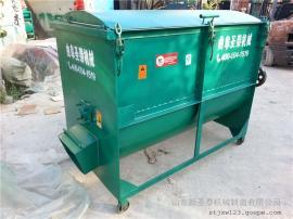 饲料厂必备卧式混料机厂家直销 圣泰牌多功能搅拌机型号