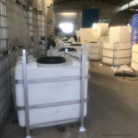 新款450口径耐酸碱化工吨桶IBC集装桶周转桶厂家