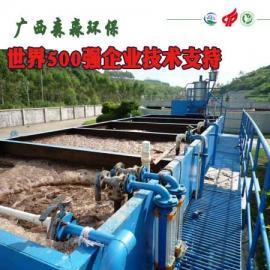 酿造废水处理高氨氮废水处理技术绿色环保废水处理