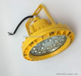 BZD118-50W隔爆型LED车间工业照明灯防潮防尘三防灯