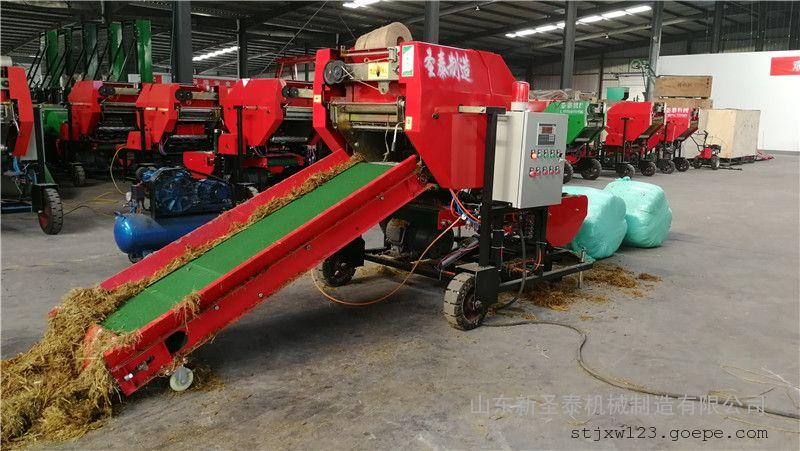 青储秸秆打包机型号 圣泰打捆包膜机牧草膜 享受补贴