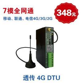 无线透传dtu、4G/CDMA/GPRS透传模块低至348元