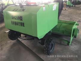 多种秸秆稻草回收打捆机生产厂家 圣泰多功能粉碎打捆机报价