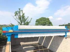 厂家供应300平方液压压滤机 印染污水污泥处理