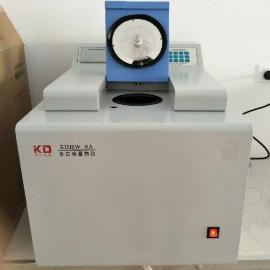 科达.全自动快速量热仪ZDHW-8A型