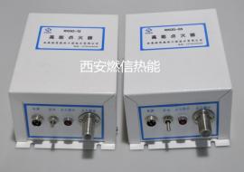 燃信热能工业炉配件220V电子点火器焦炉煤气高能点火器厂家销售