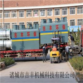 吉丰专业生产城镇生活污水处理设备