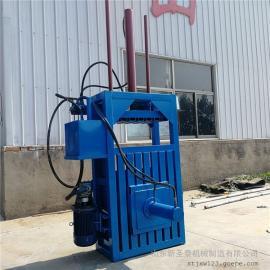 厂家直销多功能立式液压打包机报价 圣泰牌废纸打包机型号
