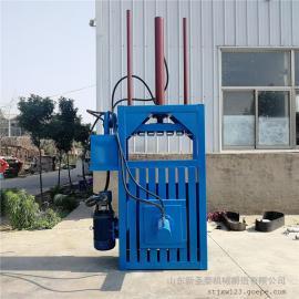 厂家直销多功能废纸打包机什么价位 圣泰牌立式液压打包机型号