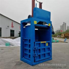 圣泰牌立式液压打包机报价 多功能废纸打包机出包尺寸可调
