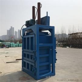 供应各行业适用液压打包机生产厂家 圣泰多功能秸秆打包机报价