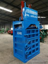 小型立式液压打包机生产厂家 圣泰牌废纸打包机效果