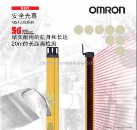 OMRON欧姆龙安全光幕MS4800系列