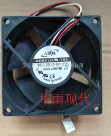 AD0812UB-Y53 八厘米直径 8CM*8CM风扇